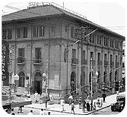 Old U S  Post Office and Courthouse
